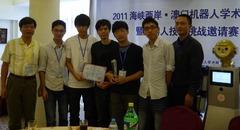 Shanghai%20Jiao%20Tong%20University-2011%281%29.png